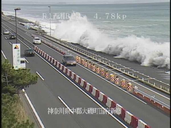 台風19号 西湘バイパス