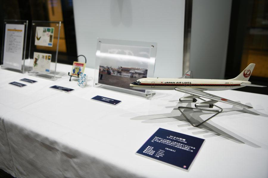 JAL、東京〜シドニー50周年