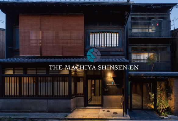 THE MACHIYA SHINSEN-EN
