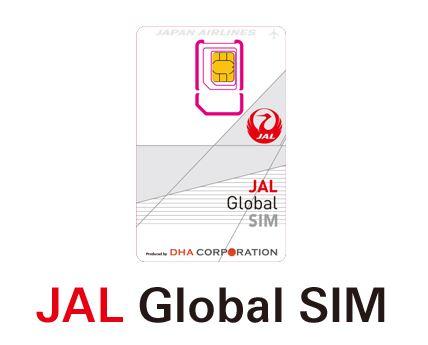 jal global sim
