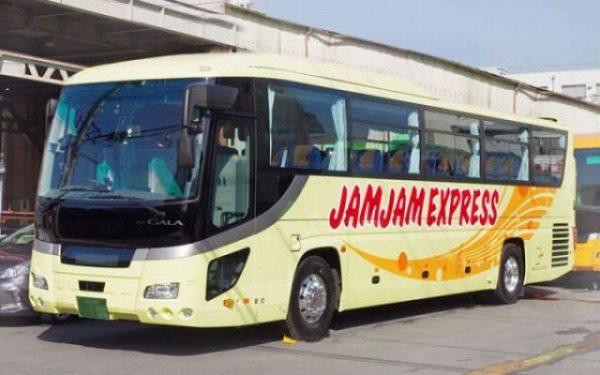ジャムジャムエクスプレス