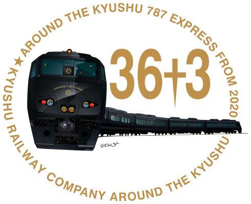 20191122_jr_kyushu