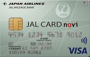 JAL カード navi
