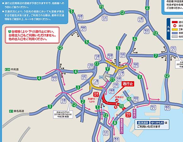 渋滞 情報 高速 道路 首都
