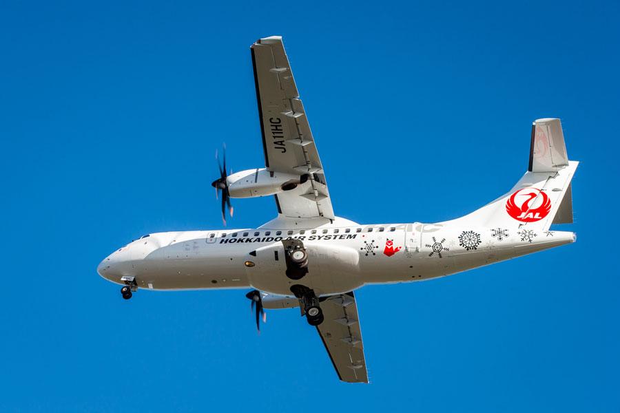 北海道エアシステム(ATR42-600型機)