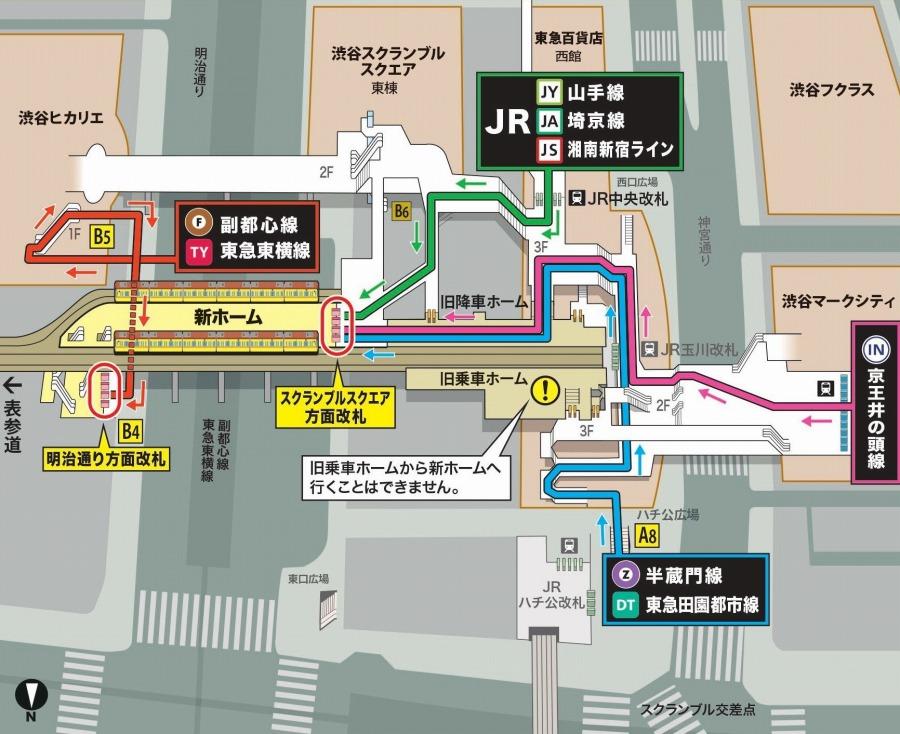 "「渋谷駅」の画像検索結果"""