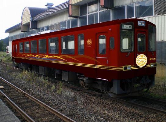 akita_nairiku_train