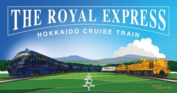 THE ROYAL EXPRESS HOKKAIDO