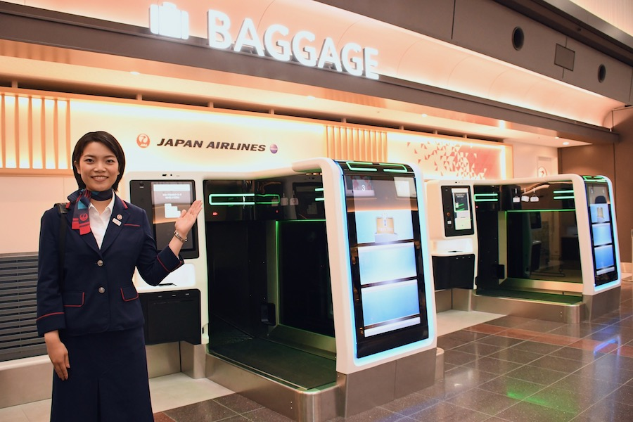 JAL Smart Airport