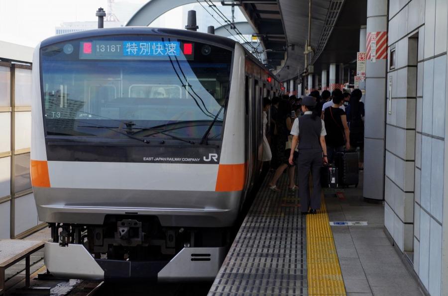 JR 中央線
