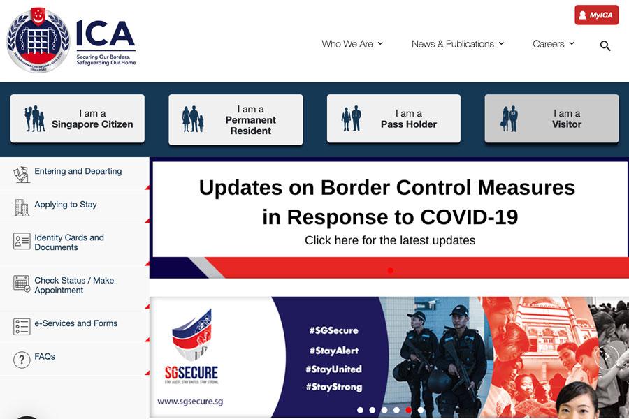 シンガポール入国管理局(ICA)