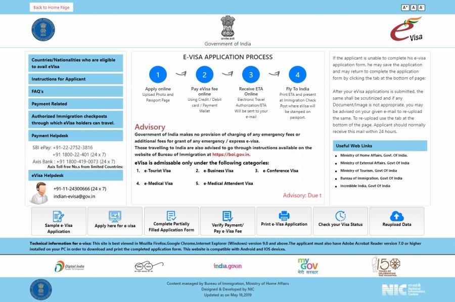 インド e-visa