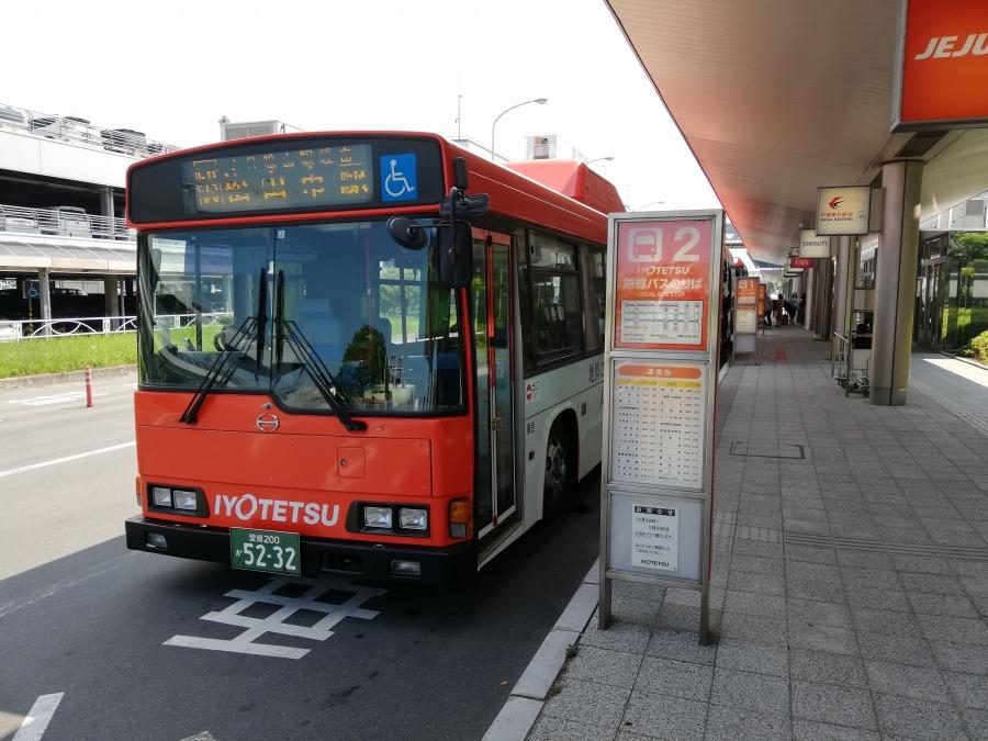 伊予鉄バス