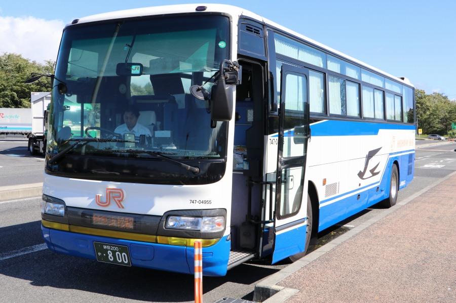 ジェイアール東海バス JR東海バス