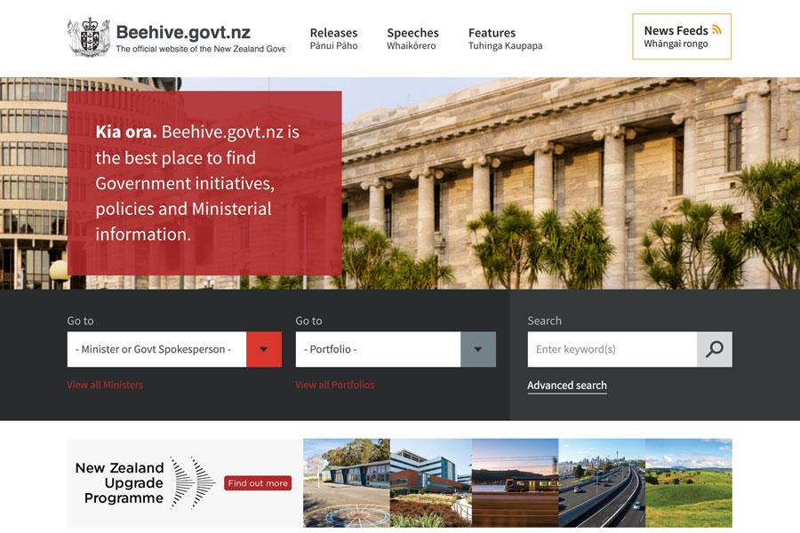 ニュージーランド政府