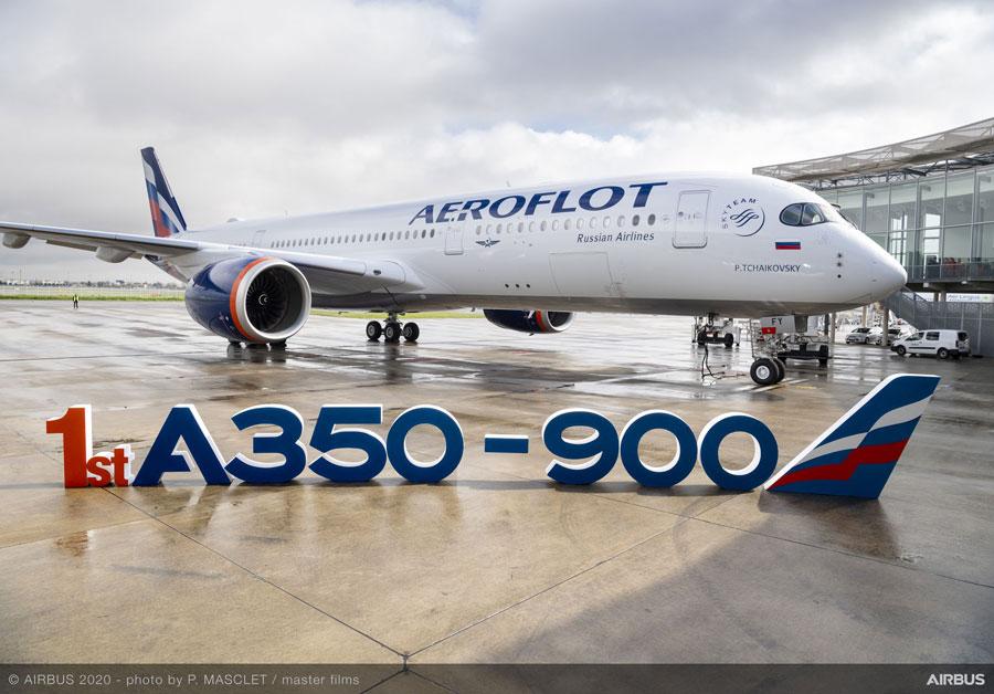 アエロフロート・ロシア航空(エアバスA350-900型機)