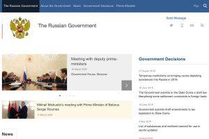 ロシア政府