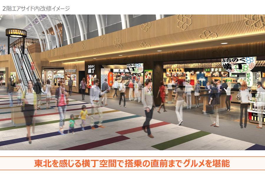 仙台空港、2021年度にもリニューアル 旅客数550万人に対応へ - TRAICY ...