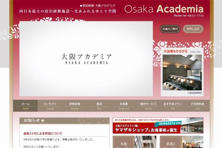 新型 コロナ 大阪