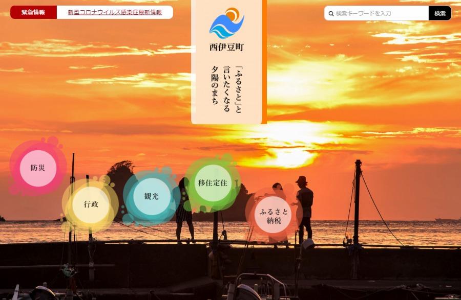 静岡 県 コロナ ウイルス 感染 者