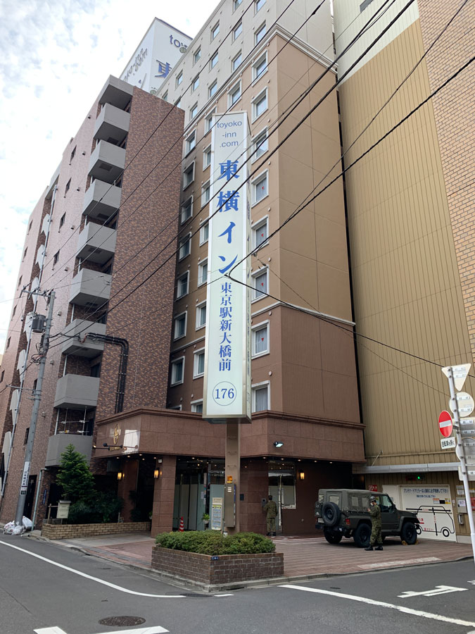 東横 イン 東京 駅 新大橋 前