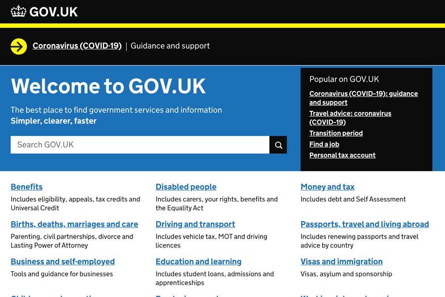 イギリス政府