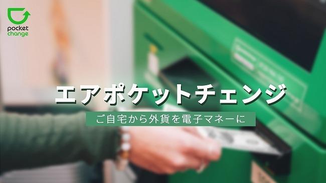 券 郵送 ギフト