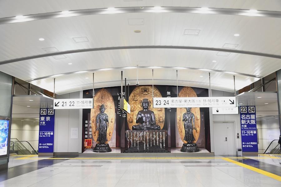 品川駅 薬師三尊像