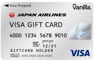 JAL Visaプリペイド