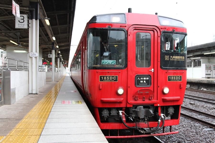 JR九州 九州横断特急 185系