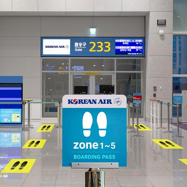 大韓航空 バック・トゥ・フロント