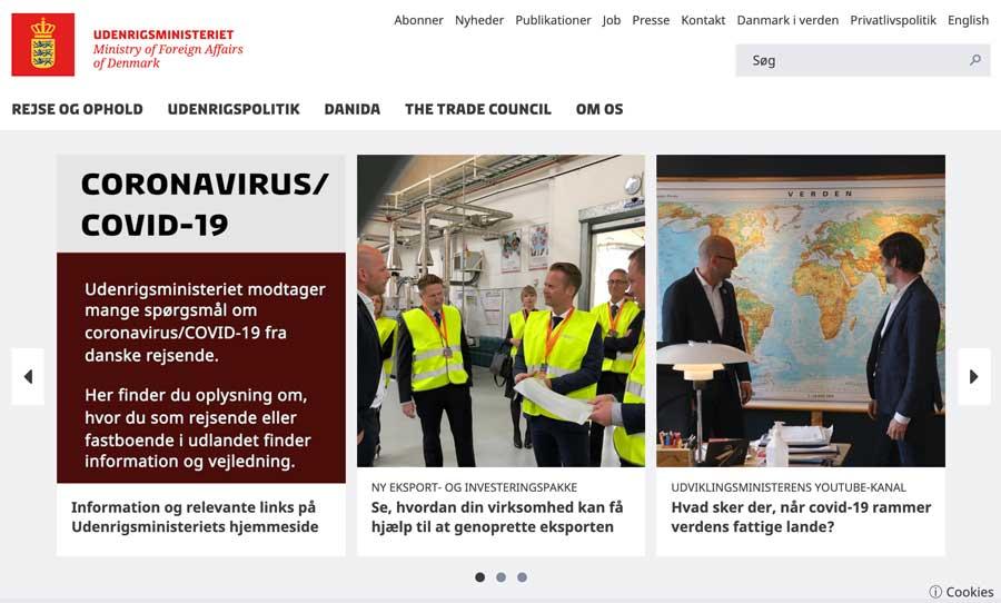 デンマーク外務省