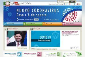 イタリア保健省