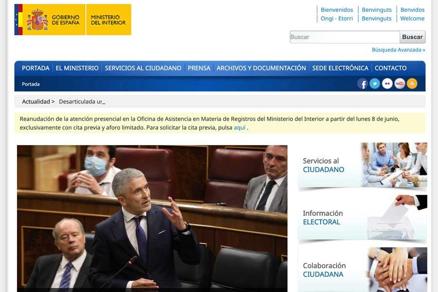 スペイン内務省