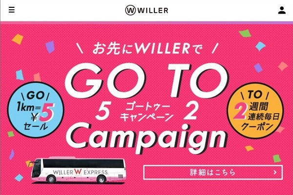 willer go to campaign
