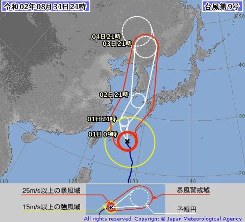 台風9号経路図(31日午後9時)