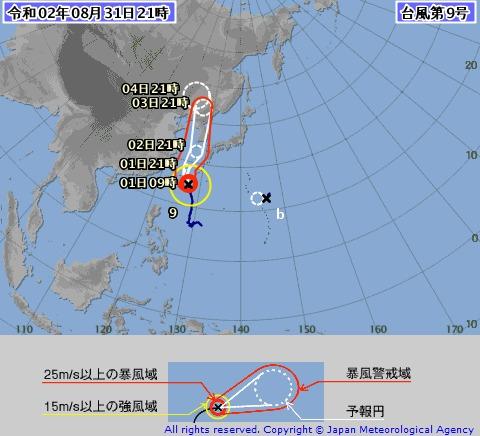 台風9号(左)と熱帯低気圧(右)