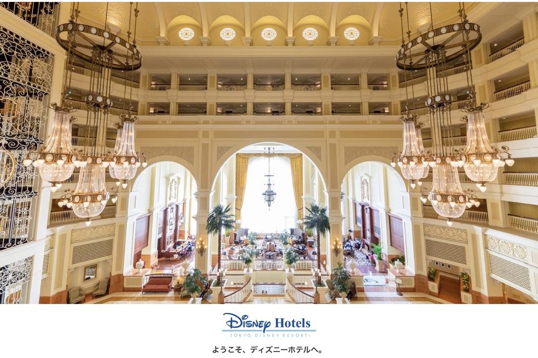 ディズニーランド ホテル 予約 いつから