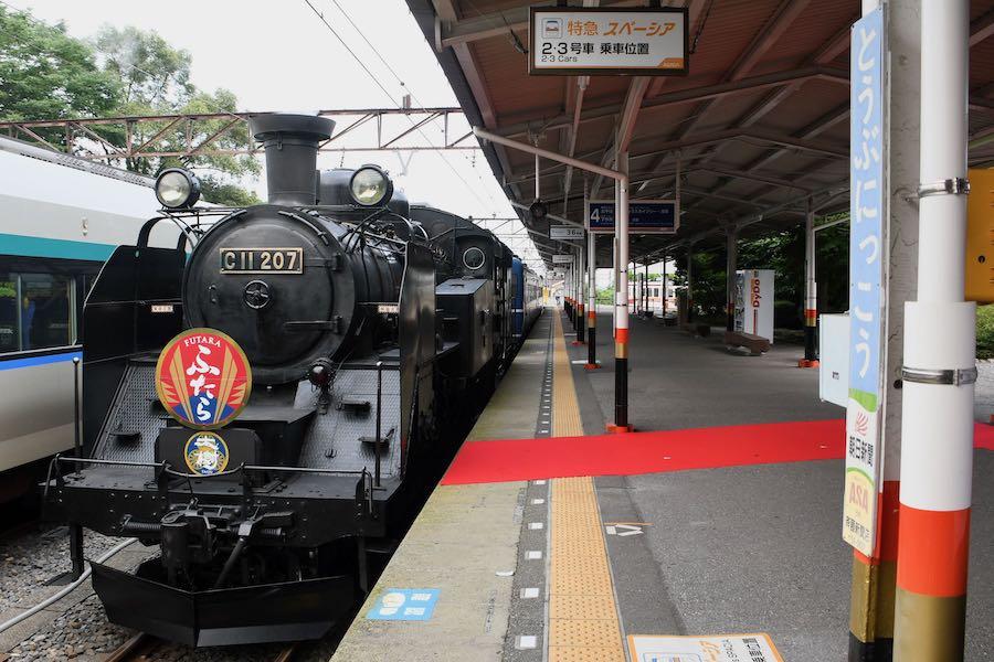 東武鉄道 SL大樹ふたら