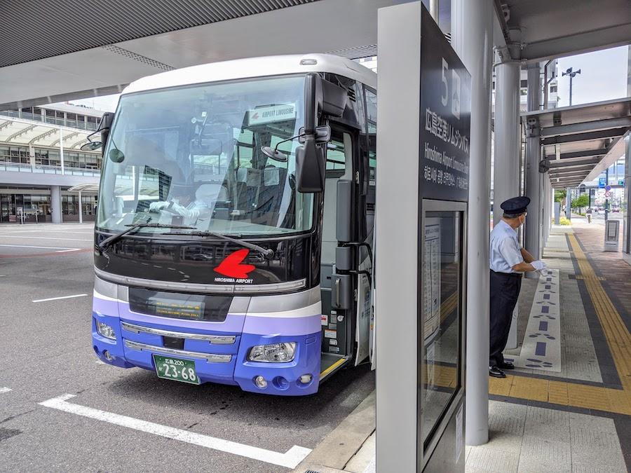 広島空港リムジンバス(広島電鉄)
