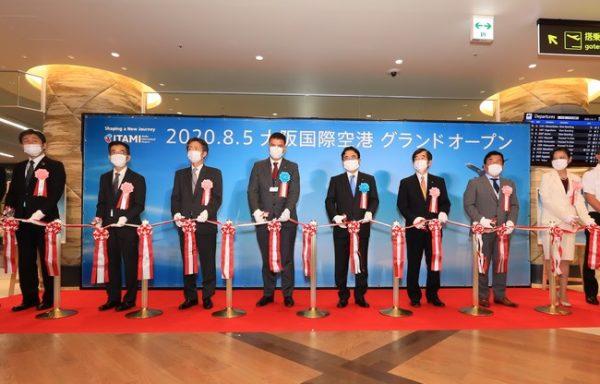 伊丹空港、大規模改修終えグランドオープン 「ウォークスルー型商業エリア」を展開