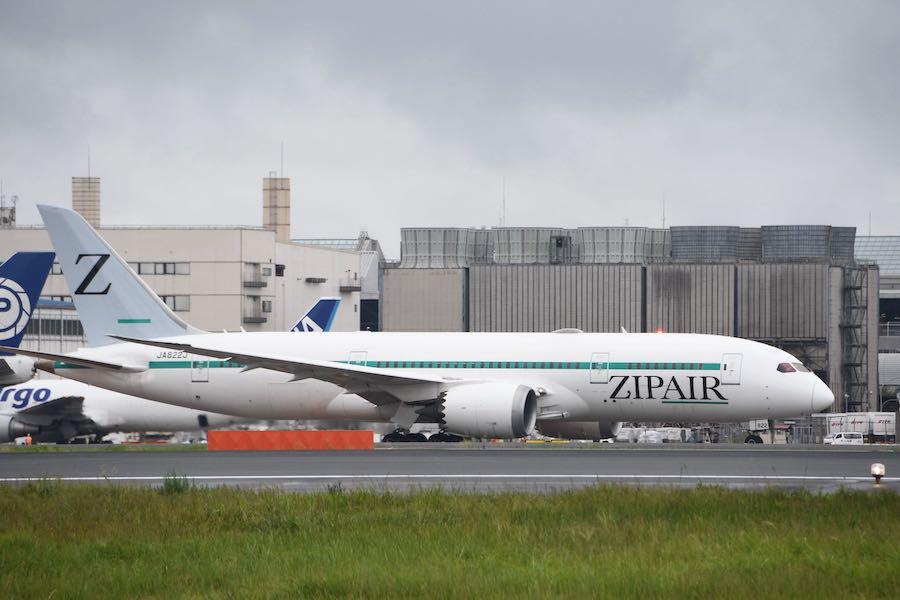 ZIPAIR Tokyo