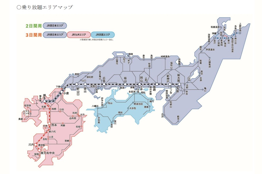 JR3社の特急・新幹線が1日あたり6,000円で乗り放題 「どこでもドア ...