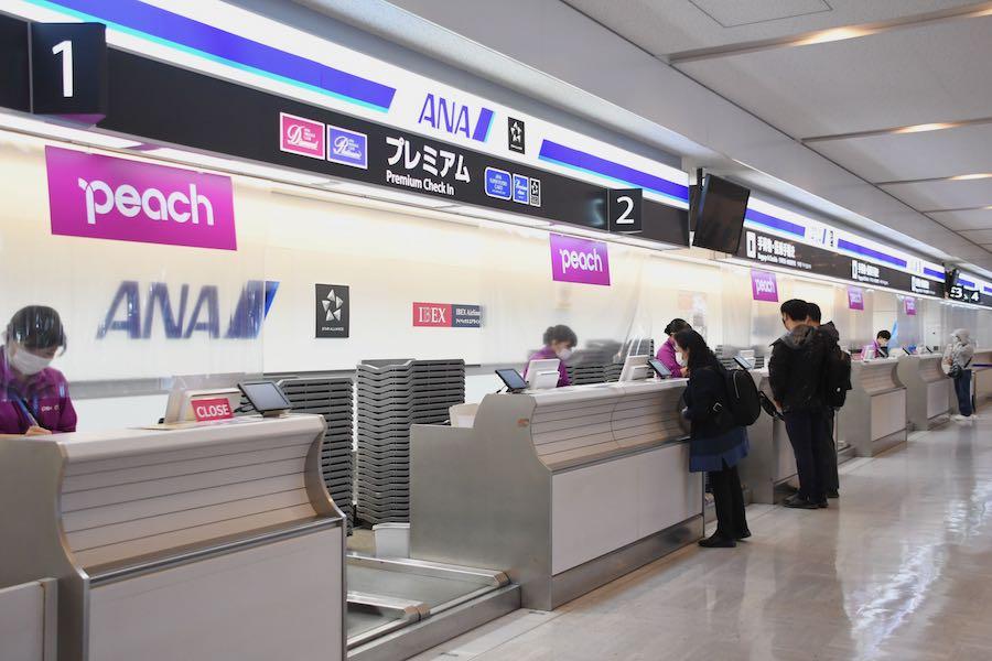 ピーチ 成田空港第1ターミナル