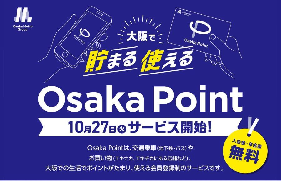 Osaka Point オオサカポイント