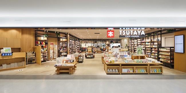 TSUTAYA BOOKSTORE福岡空港