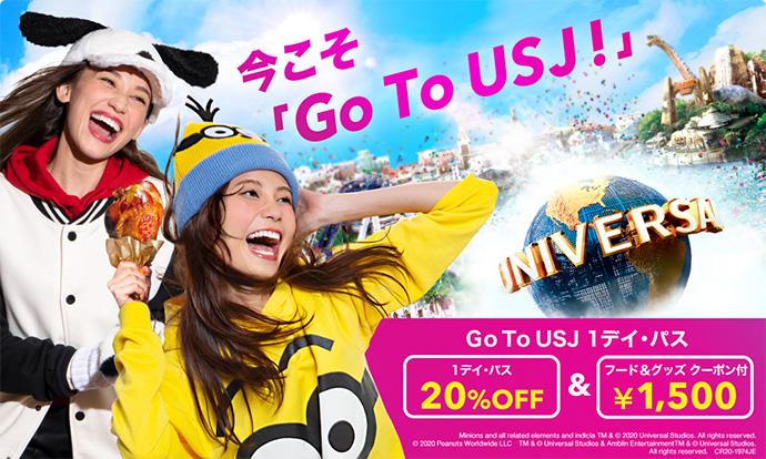 Go To USJ 1day Pass