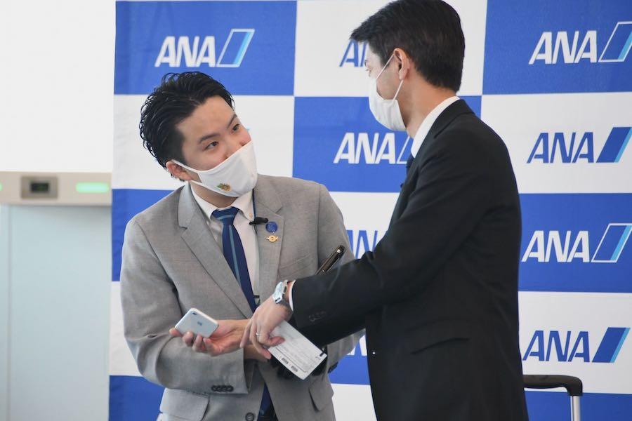 Haneda's Prideコンテスト