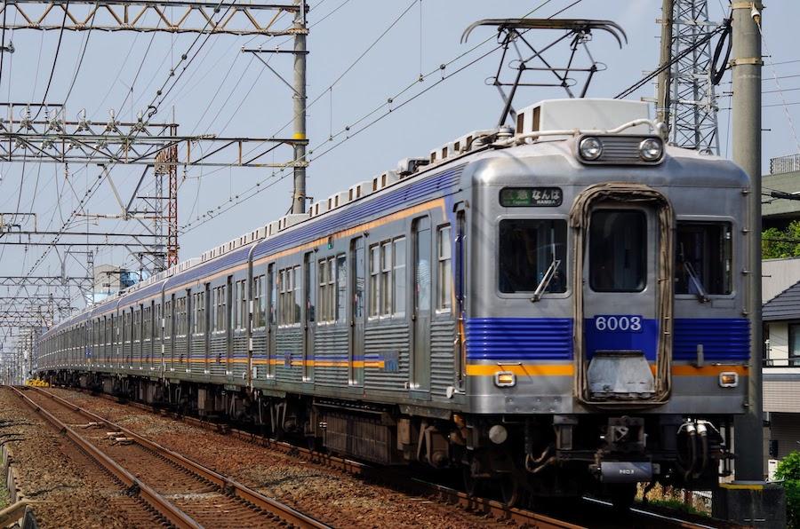 南海電気鉄道 南海電鉄 通勤車