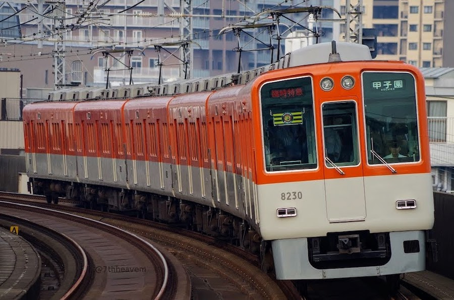 阪神電車 阪神電気鉄道